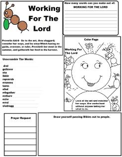 Wild Cards Free Sunday School Lessons for kids by Church House Collection- One printable worksheet page that has a coloring page, maze, fill in the blank, crossword puzzles, games, prayer request on one sheet. Great for Children's Church.