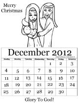 Nativity Printable Calendar December 2012