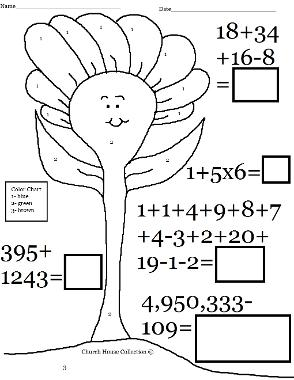 fun easter math color by number page